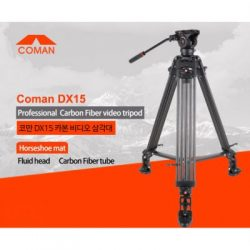 01 COMAN DX16 Video Tripod Kit