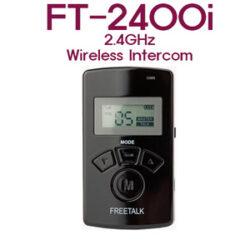 05 무선 인터컴 FT-2400I